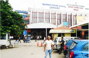 banglore railway station