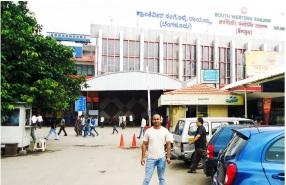 banglore-railway-station