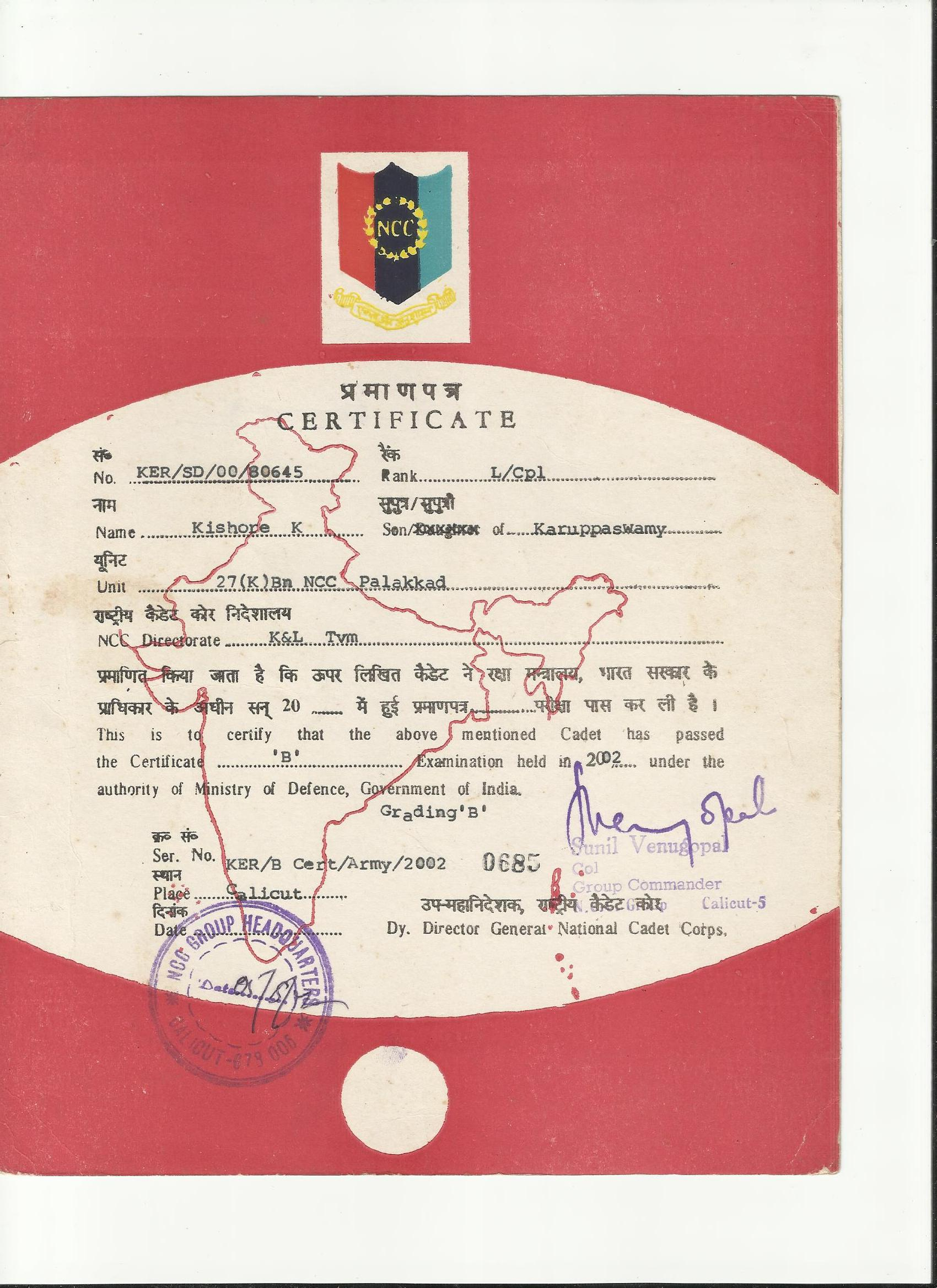 ncc 'b' certificate examination sd boys